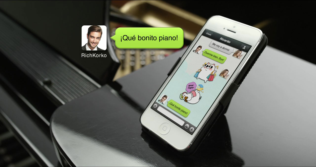 "WeChat: ""Piano"""