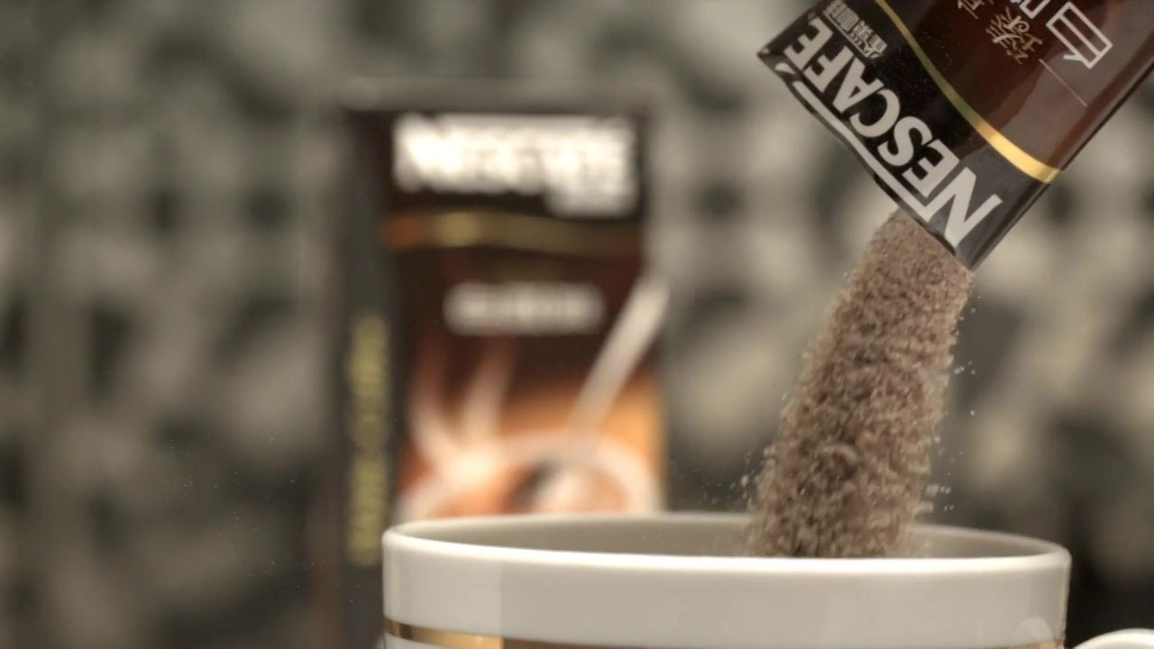"Nescafé ""White Coffee Senses"""